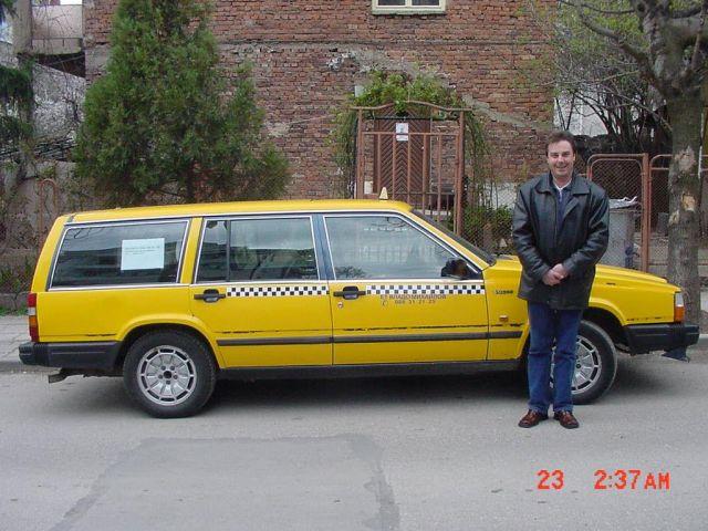 Предишната ми Машина