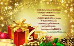 christmas-gifts-1383.jpg